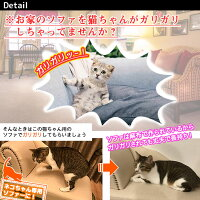 PetStyleエレガンスペットベッドソファマット犬猫ファブリック