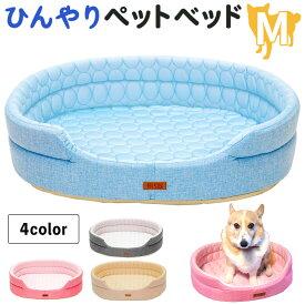 ひんやり ペット ベッド 夏用 犬 猫 冷感 クール おしゃれ リネン Mサイズ
