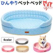 ひんやりペットベッドマット夏用犬猫冷感パイルストライプクールXLサイズ