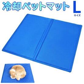 【エントリーでP5倍&割引クーポン有】ペット用 冷却 ジェルマット ひんやり 夏用 ペット マット 敷物 ベッド 50*60cm Lサイズ
