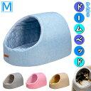 ドーム型 ひんやり ペット ベッド 冷感 メッシュ 犬 猫 夏用 Mサイズ