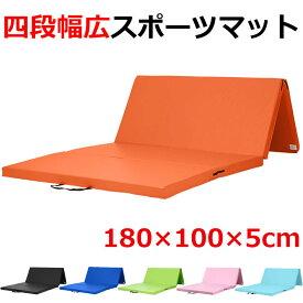 体操 マット リングフィット ヨガ 折りたたみ 防音 プレイマット 180×100×5cm