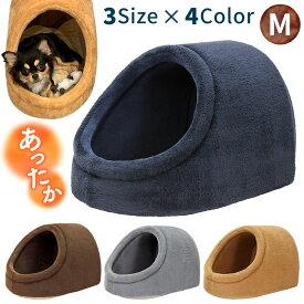 ドーム型 ペットベッド 犬 猫 ベッド 冬 おしゃれ ハウス 暖かい ペット ふわふわ ボア 犬用ベッド ネコベッド ドームベッド Mサイズ