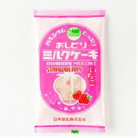 おしどりミルクケーキ いちご味【東北 山形 お土産 お菓子 駄菓子 日本製乳】