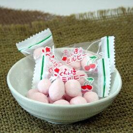 さくらんぼミルクピー【東北 山形 お土産 お菓子 豆菓子 オリジナル】【RCP】