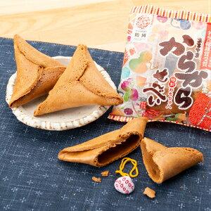 からからせんべい(個包装タイプ) 10個セット 特製おもちゃ(民芸)【東北 山形 お土産 お菓子 まるやま】