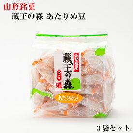 山形銘菓 蔵王の森 あたりめ豆 3袋セット【東北 山形 お土産 お菓子 豆菓子 でん六】