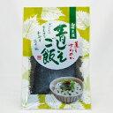 青しそご飯【RCP】