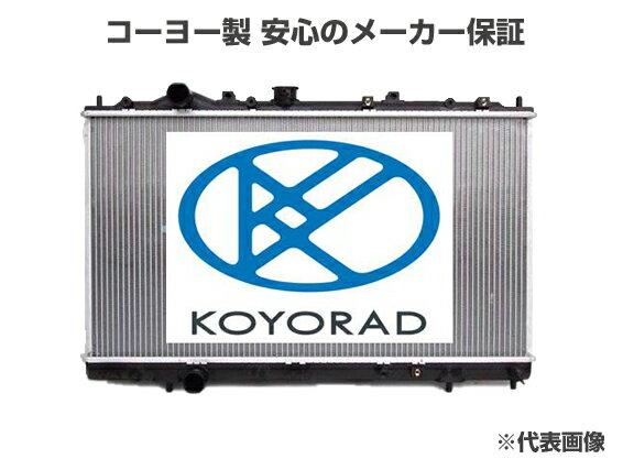 <セレナ>C25・CC25A/T ラジエーター【日本メーカー・新品】 ラジエター 上下ホース,クリップセット