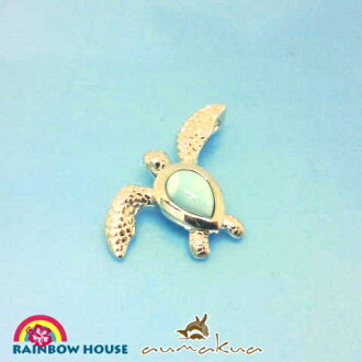 Hawaiian jewelry aumakua silver 925 and nature stone LarimarHONU sea turtle pendant head