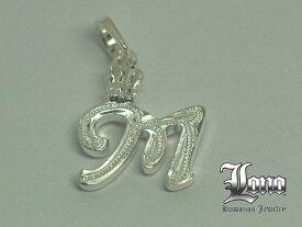 Silver925LONO王冠付きイニシャル [m]! LONO Crown Initial [m] ハワイアンジュエリーペンダントヘッド 【送料無料】【楽ギフ_包装】