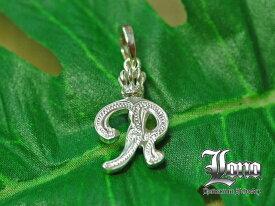 Silver925ハワイアンジュエリーLONOの王冠付きイニシャル [r]! LONO Crown Initial [r] ペンダントヘッド 【送料無料】【楽ギフ_包装】