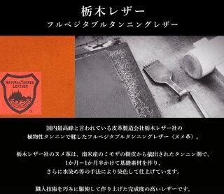 栃木レザーヌメ革両面カードケース名刺入れ手縫い高級日本製牛革p3母の日誕生日お祝い結婚式記念日