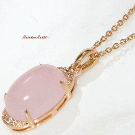 18K K18 18金 RGP ゴールド CZ ダイヤ キュービックジルコニア ピンク石揺れ 上質ネックレス pn3570 誕生日 記念 結婚式 夏 ギフト