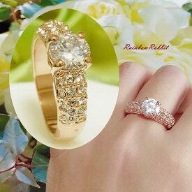 指輪 18K K18 18金 RGP ゴールド 一粒 上質 リング gu899e 誕生日 記念 結婚式 夏