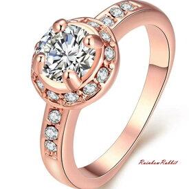 普通便 送料無料 18K K18 RGP指輪 ゴールド CZ ダイヤ キュービックジルコニア 1粒上質 リング gu1223e 誕生日 記念日結婚式 ギフト
