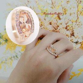 指輪 18K K18 18金 RGP ゴールド 高級 CZ 薄レンジ色 大粒 ゴージャス リング gu1356e 普通便 送料無料 高級 ダイヤ キュービックジルコニア 誕生日 記念 結婚式 夏
