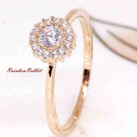 指輪 太陽花 繊細 小粒 gu1304e 普通便 送料無料 高級 リング 誕生日 記念 結婚式 夏
