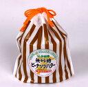 千葉県産落花生で作った:ピーナッツバター:無砂糖タイプ:700g