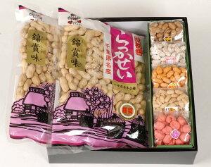 欧都香オリジナル落花生ギフト黒箱入り小:千葉半立種:千葉県産