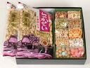 欧都香オリジナル落花生ギフト黒箱入り大:千葉半立種:千葉県産