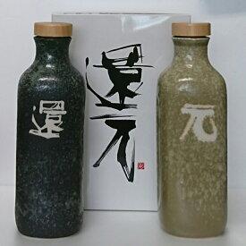OJIKA Industry正規代理店【3ヶ月以内の破損はメーカー補償あり】低電位水素茶製造ボトル『還元くん4』 850ccボトル1本(どちらかのお色一本をお送りいたします。ボトルのお色はおまかせ下さい)