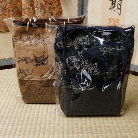 【贈り物に・・】【鳥獣戯画】オリジナル信玄袋