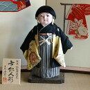 【送料無料!】【松乾斎東光】京製尺二市松人形(男)