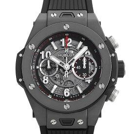 【48回払いまで無金利】ウブロ ビッグバン ウニコ ブラックマジック 411.CI.1170.RX メンズ(0H1HHBAN0075)【新品】【腕時計】【送料無料】