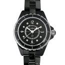 【48回払いまで無金利】シャネル J12 黒セラミック 8Pダイヤ H2569 レディース(015PCHAN0065)【新品】【腕時計】【送料無料】