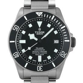 【60回払いまで無金利】チューダー ペラゴス 25600TN メンズ(002NTUAN0075)【新品】【腕時計】【送料無料】