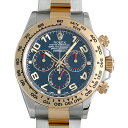 ロレックス コスモグラフ デイトナ 116503 ブルー/アラビア メンズ(006XROAU0471)【中古】【腕時計】【送料無料】