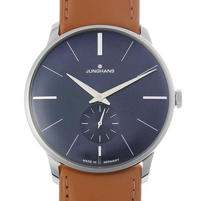 ユンハンス マイスター ハンドワインディング 027/3504.00 メンズ(006TJUAN0108)【新品】【腕時計】【送料無料】