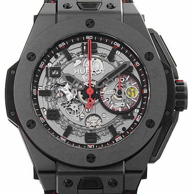【48回払いまで無金利】ウブロ ビッグバン フェラーリ オールブラック 世界限定1000本 401.CX.0123.VR メンズ(007UHBAU0069)【中古】【腕時計】【送料無料】