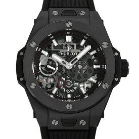 【48回払いまで無金利】ウブロ ビッグバン メカ10 ブラックマジック 414.CI.1123.RX メンズ(002NHBAN0103)【新品】【腕時計】【送料無料】