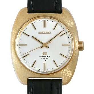 Grand SEIKO high beat 45GS 4520-8010 men's (008WSEAA0001)