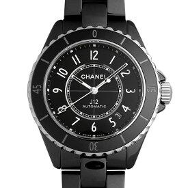 【60回払いまで無金利】シャネル J12 黒セラミック H5697 メンズ(0671CHAN0707)【新品】【腕時計】【送料無料】