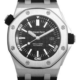 half off da740 09b46 楽天市場】メンズ腕時計(ブランドオーデマ・ピゲ)(腕時計)の通販