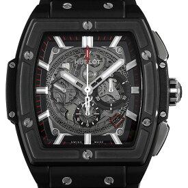 【48回払いまで無金利】ウブロ スピリット オブ ビッグバン ブラックマジック 601.CI.0173.RX メンズ(002GHBAN0258)【新品】【腕時計】【送料無料】
