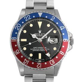 【48回払いまで無金利】ロレックス GMTマスター 赤青ベゼル 1675 29番 メンズ(0PXCROAA0001)【アンティーク】【腕時計】【送料無料】