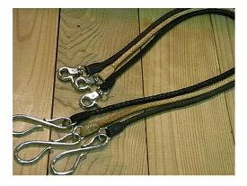 牛革ウォレットチェーン ♪セール特価♪ ◆丸編みのレザーウォレットチェーンです。細い編みなのでハードな感じはなく、しなやかな仕上がりです。【本革製品/革小物/牛革】
