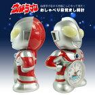 セイコーおしゃべり目ざまし時計(ウルトラマン)JF336A《置き時計・目覚まし時計・アラーム・キャラクター》