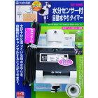 タカギG215散水自動水やり器水分センサー付かんたん水やりタイマー(水分センサー付)【YDKG-tk】*438