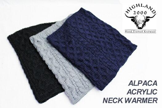 HIGHLAND 2000 アルパカ ネックウォーマー ALPACA x ACRYLIC NECK WARMER メンズ レディース 2017 秋冬 ケーブル編み 3カラー グレー ブラック ネイビー 高さ/約38cm 幅/約35cm(首周り/約70cm)
