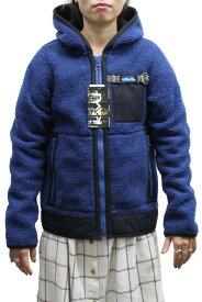 KAVU Ladies カブー Shasta Jacket シャスタジャケット 19820709 ボア フリース ジャケット 防寒 アウトドア WINTER 冬物 レディース 女性用 ユニセックス Blue ブルー XS-S
