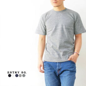 ENTRY SG [エントリーセスジー] EXCELLENT WEAVE [T161CB] エクセレントウィーブ・吊り編み機Tシャツ とても着心地の良いTシャツ  [MEN'S]