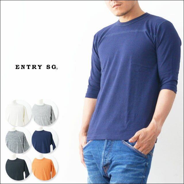 ENTRY SG[エントリーセスジー] REMEDY[レメディ] 五分丈Tシャツ 吊り編み機Tシャツ とても着心地の良いTシャツ  [MEN'S]