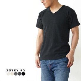 ENTRY SG [エントリーエスジー] ADONIS [T161V2] Vネック半袖・Tシャツ・アドニス・吊り編み機Tシャツ とても着心地の良いTシャツ / MEN'S