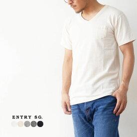 ENTRY SG [エントリーエスジー] GENOVA [T161V2P] VネックポケットTシャツ・ジェノバ・吊り編み機Tシャツ とても着心地の良いTシャツ MEN'S