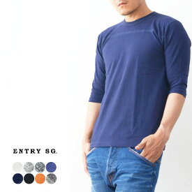 ENTRY SG[エントリーセスジー] REMEDY [T161CB5] レメディ・五分丈Tシャツ 吊り編み機Tシャツ とても着心地の良いTシャツ  [MEN'S]